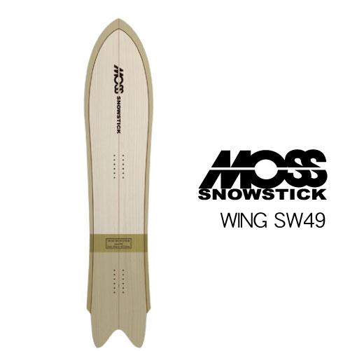 【 19-20 MOSS SNOWSTICK WING SW49 】 モス スノースティック [パウダーボード/バックカントリー/スノーサーフ]