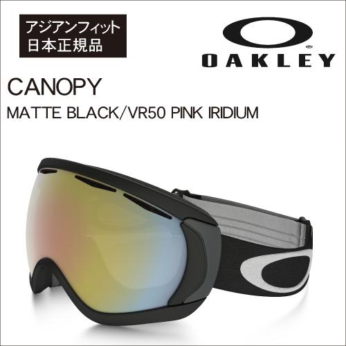【 OAKLEY CANOPY フレーム:MATTE BLACK レンズ:VR50 PINK IRIDIUM 】 オークリー キャノピー ゴーグル
