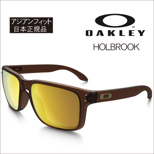 【 OAKLEY HOLBROOK フレーム: Matte Rootbeer 】 オークリー サングラス ホルブルック
