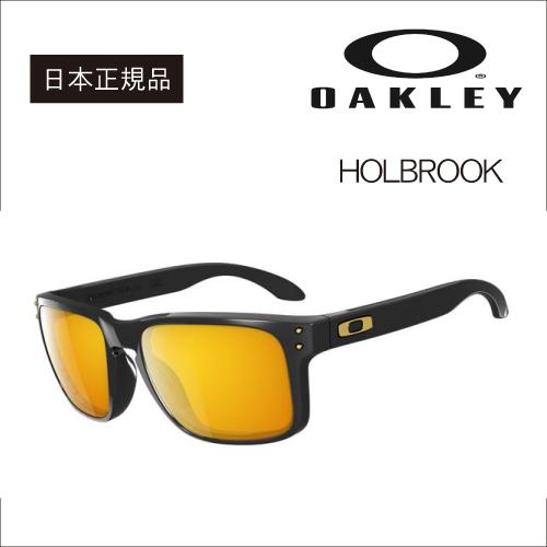 debfbe70af9 SHIFT  Oakley Holbrook