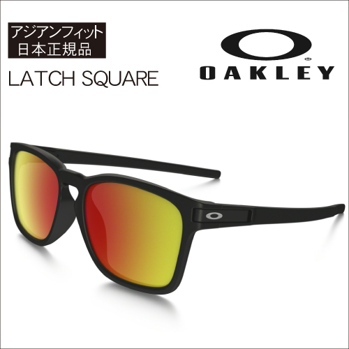 oakley latch square