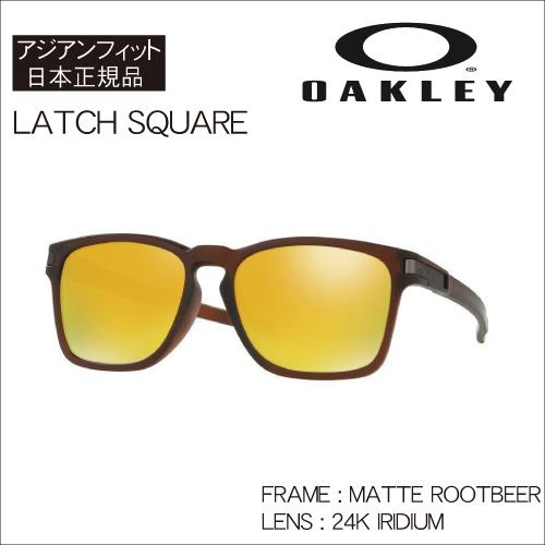 【 OAKLEY LATCH SQUARE フレーム: MATTE ROOTBEER レンズ:24K IRIDIUM 】 オークリー ラッチスクエア サングラス エリック・コストン