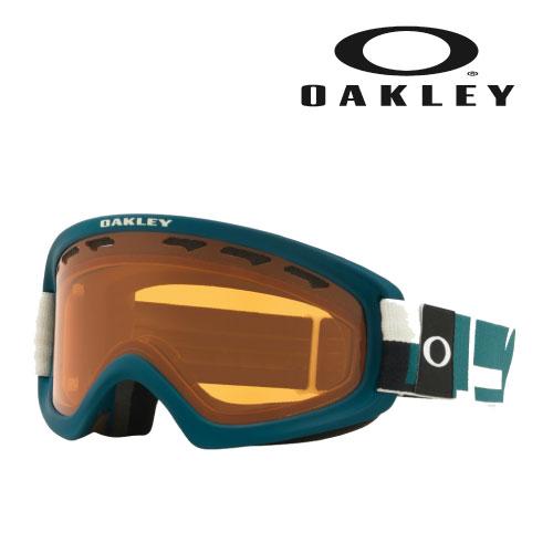 通常便なら送料無料 キッズ向け小さめレンズのゴーグル OAKLEY O FRAME 2.0 XS フレーム:ICONOGRAPHY BALSAM ゴーグル キッズ 驚きの価格が実現 スペアレンズ付き GREY DARK オークリー レンズ:PERSIMMON