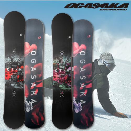 【 19-20 OGASAKA CT-M 】 オガサカ スノーボード 143/146/148/152/154/156 [テクニカル/オールラウンド/カービング]