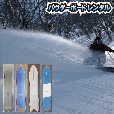 스노보드 렌탈 MOSS SNOWSTICK/TJ BRAND