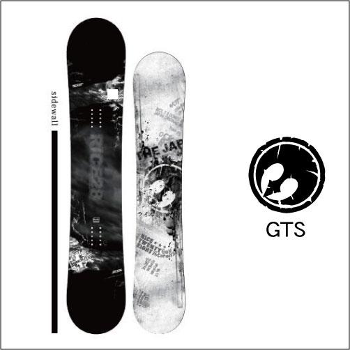 【 18-19 2019 RICE28 GTS 】 ライス28 スノーボード 147/150/152/154/ [グラトリ/ジブ/パーク]