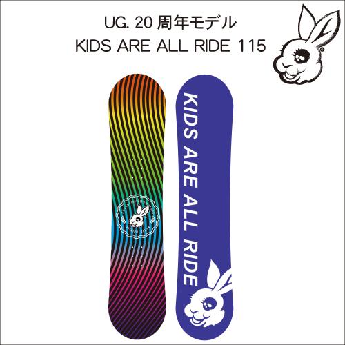【 18-19 2019 UG. KIDS ARE ALL RIDE 】20周年モデル スノーボード マッドバニー