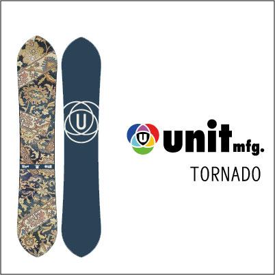 【 18-19 2019 UNIT TORNADO 160 】 ユニット トルネード スノーボード [パウダー/フリーラン]