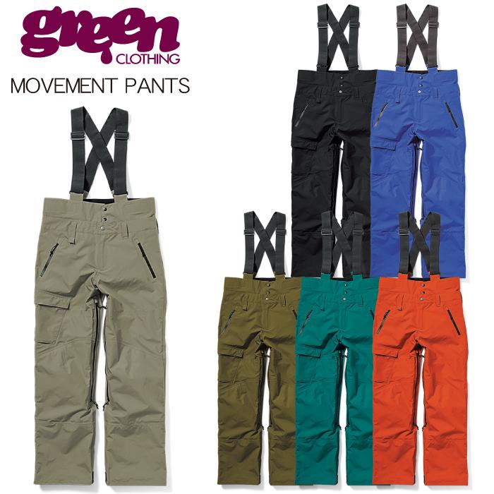 【20-21 GREEN CLOTHING MOVEMENT PANTS】グリーンクロージング ムーブメントパンツ スノーボードウェア 2021 送料無料