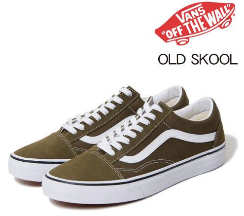 vans old skool colores