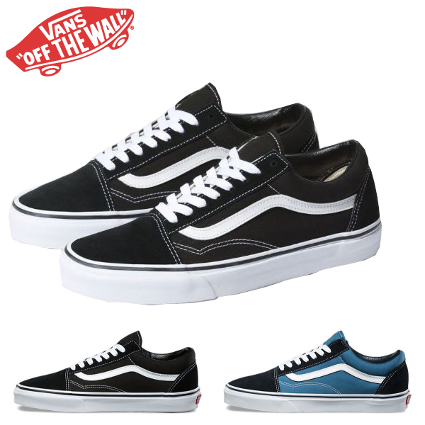 vans old skool or