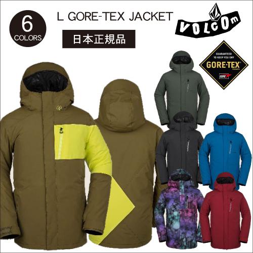 【 18-19 2019 VOLCOM L GORE-TEX JACKET 】 ボルコム ゴアテックス スノーボードウェア