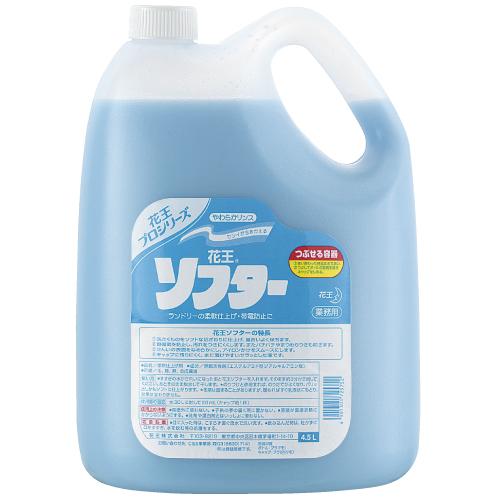 業務用 柔軟剤 花王 大決算セール 4.5L 日本メーカー新品 ソフター