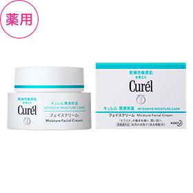 乾燥性敏感肌を考えた キュレル 公式 潤浸保湿 新品未使用正規品 医薬部外品 フェイスクリーム