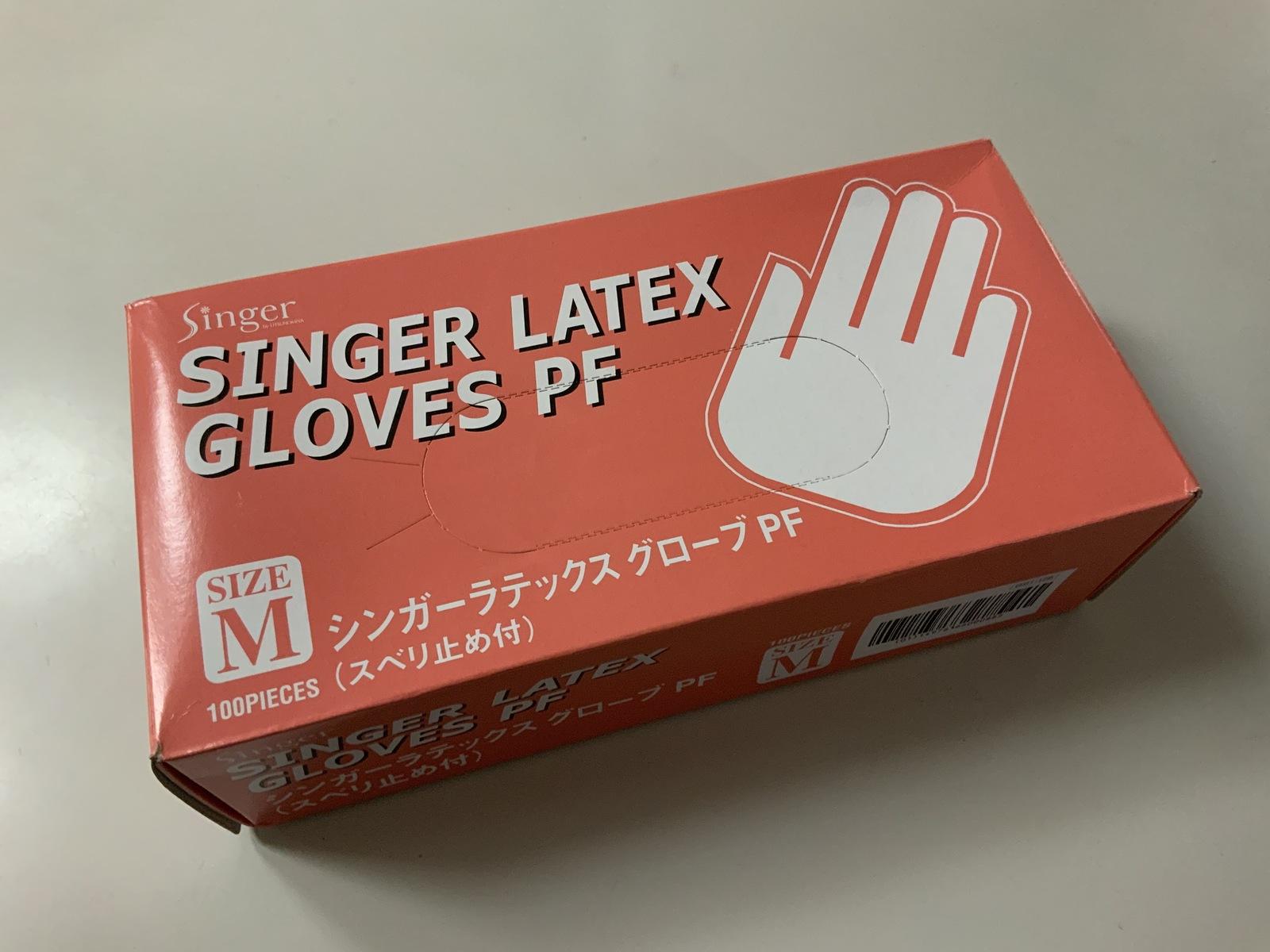 食品衛生法 適合 ラテックス ゴム手袋 パウダーフリー シンガー 再入荷/予約販売! 限定タイムセール ラテックスグローブ 100枚 粉なし 天然ゴム M PF 使い捨て