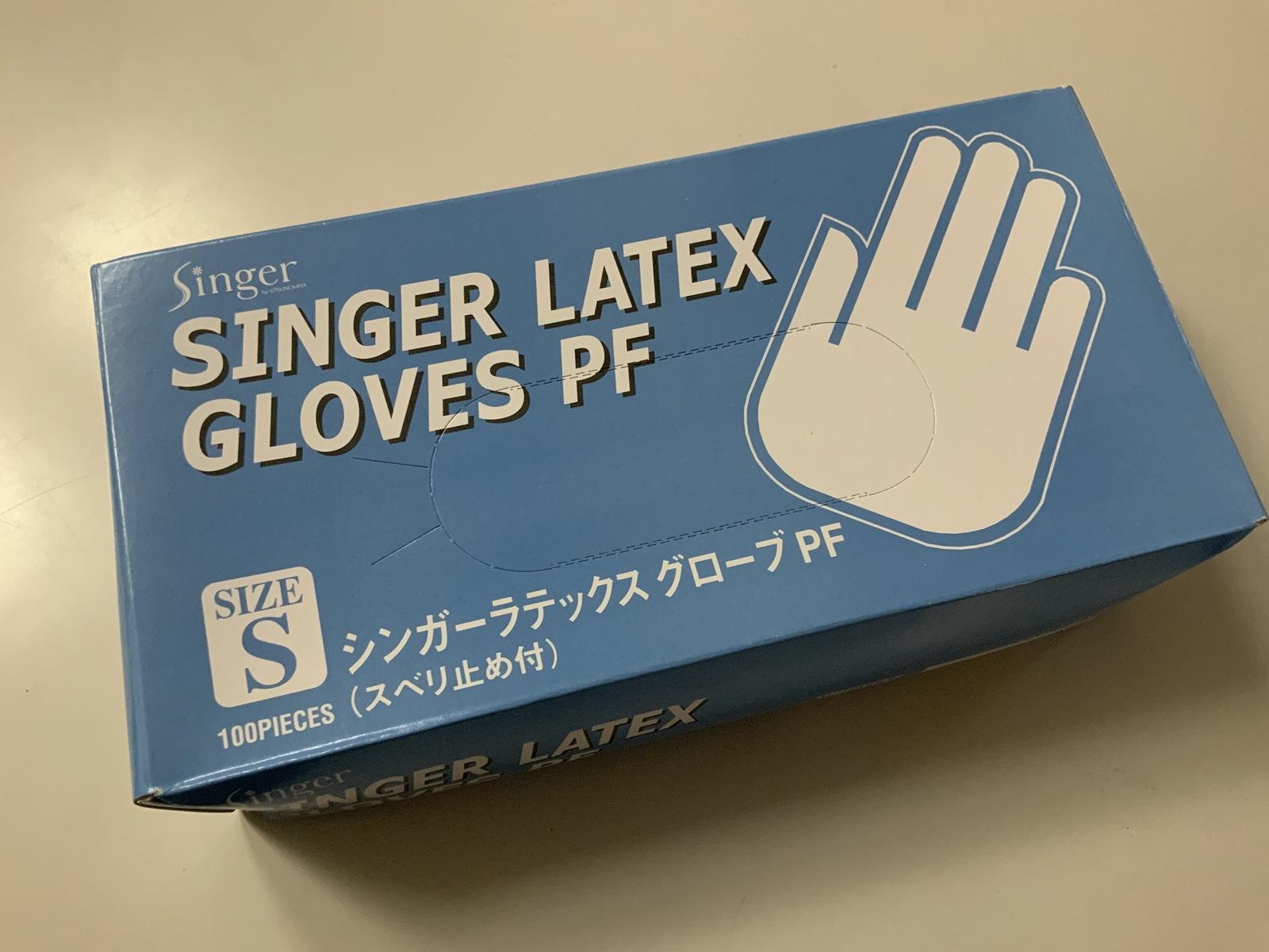 メーカー在庫限り品 食品衛生法 適合 ラテックス ゴム手袋 パウダーフリー シンガー ラテックスグローブ 引き出物 S 100枚 PF 天然ゴム 使い捨て 粉なし