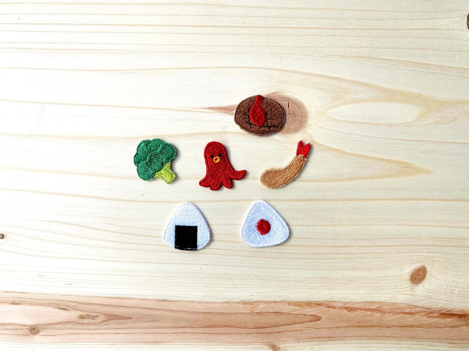 大 本日の目玉 お弁当の刺繍ワッペン タコさんウィンナー 直営店 のりおにぎり 梅おにぎり ブロッコリー 入園準備 エビフライ ハンバーグ