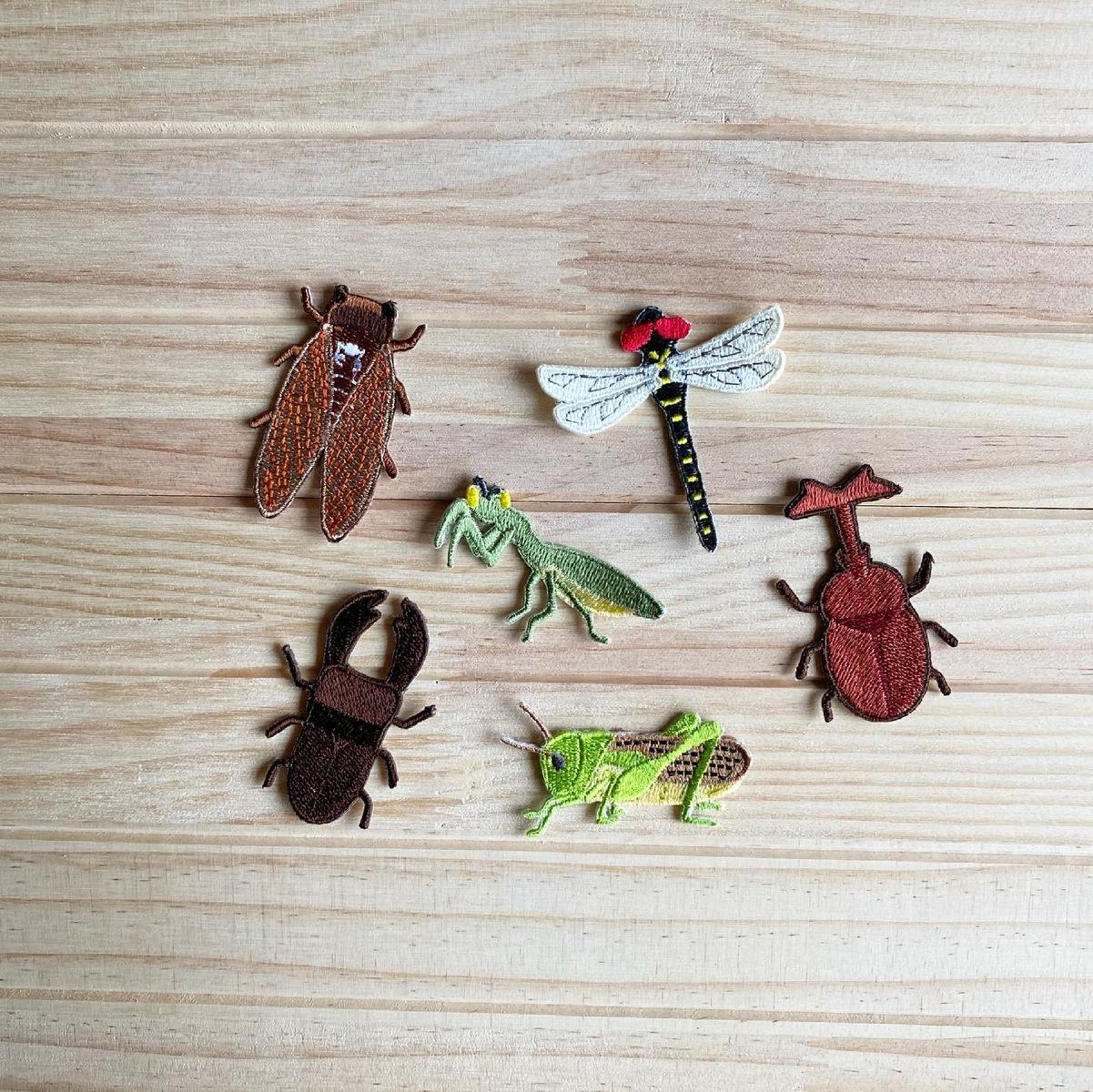 大 授与 虫の刺繍ワッペン カブトムシ 新登場 クワガタ トノサマバッタ カマキリ セミ トンボ
