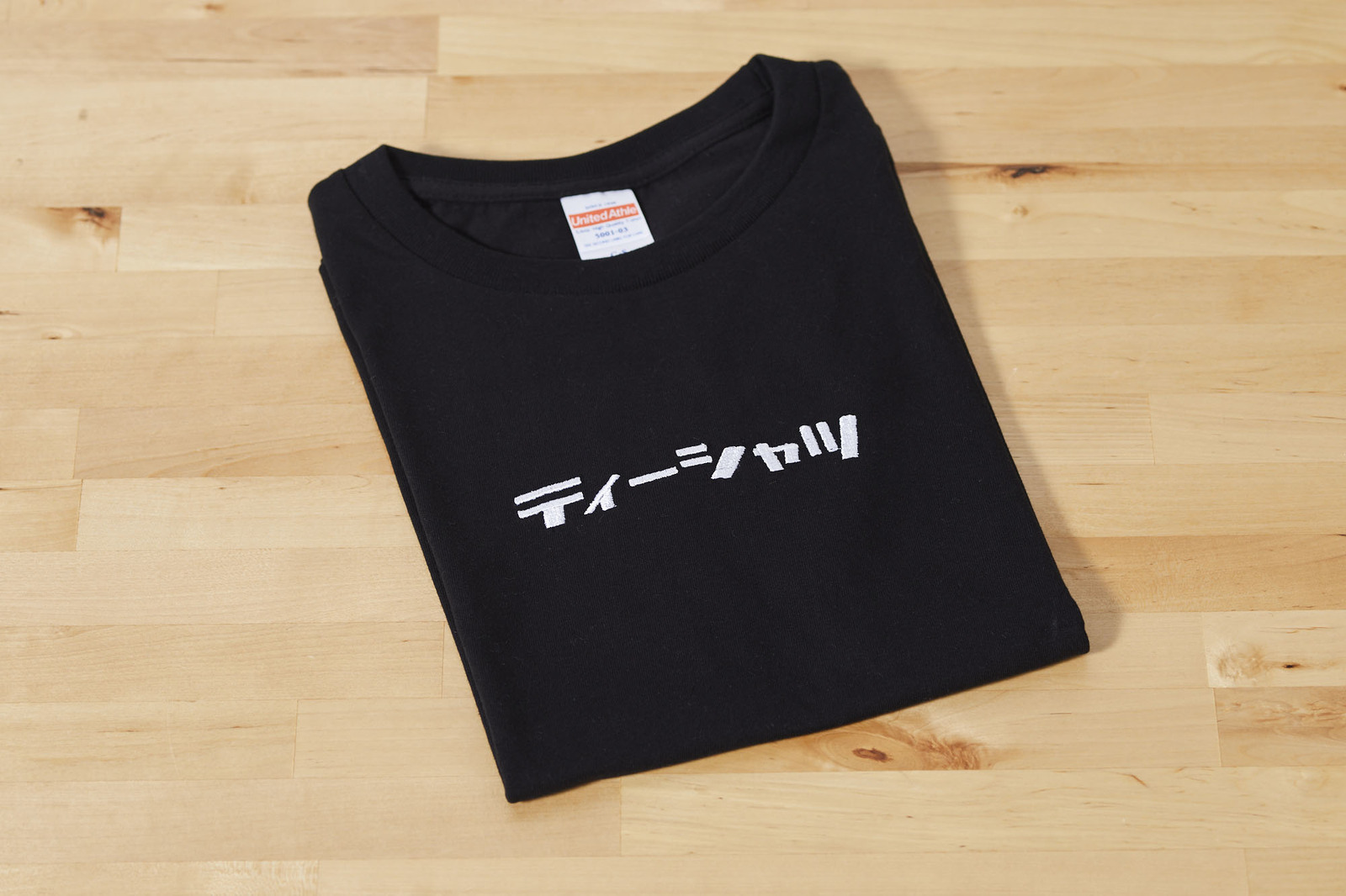 受賞店 家族 限定特価 親子でお揃いもできるティーシャツ刺繍のTシャツ ティーシャツ 刺繍のキッズTシャツ こども キッズ 子供