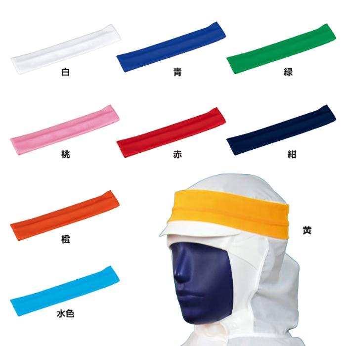 ヘアバンド カラー ナイロンパワーネット ET2400