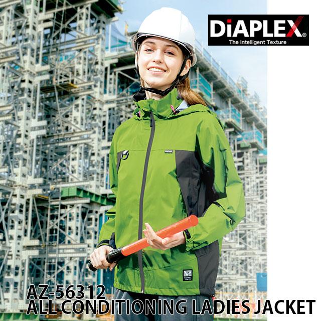 AZ-56312 DIAPLEX 全天候型レディースジャケット 耐水圧・30