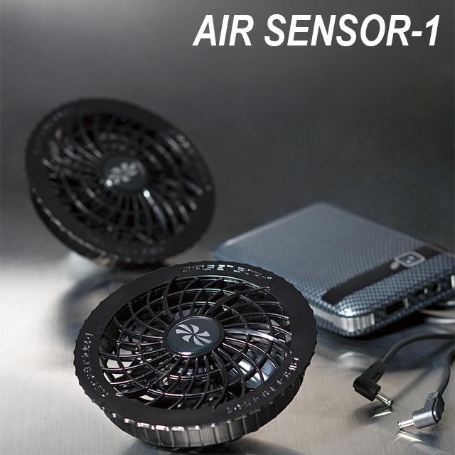 KURODARUMA KS10 ファン・バッテリーフルセット空調服 エアセンサー1専用 ファン バッテリー 空調 服