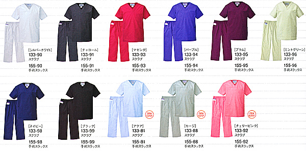 155 Surgery slacks (for both men and women) all 12 colors ( nurse doctor nurse care medical lab coats aprons AP-RON )