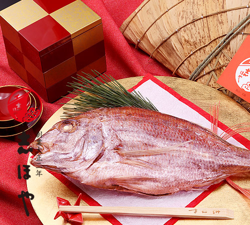 【内祝い】名物塩むし桜鯛41cm位(1.15~1.30kg)