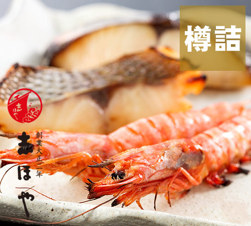 お好み漬(鯛4切、車海老4切、鰆8切)