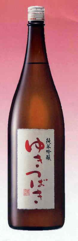 【業務用】純米吟醸酒 ゆきつばき(1800ml×6本)【送料無料】日本酒/父の日 お父さん/プレゼント 父の日/プレゼント 父の日/酒