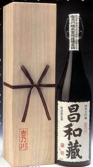 純米大吟醸 「昌和蔵」1800ml 日本酒/父の日 お父さん/プレゼント 父の日/プレゼント 父の日/酒