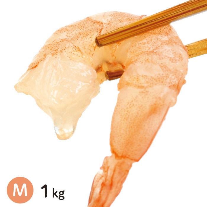 【むきえび】Mサイズ 1kg飲食店様など業務用でも大好評♪深層水の効果で他とは違うオドロキのプリップリの食感に!エビチリやグラタン・かき揚げなどにもなどに便利な冷凍むきえび1kg【むきエビ】【海老】