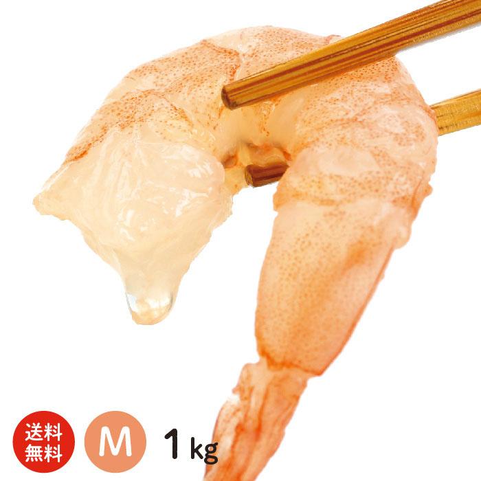 むきえび M 1kg深層水の効果で他とは違うオドロキのプリップリの食感に!かき揚げにも便利な冷凍むきえび1kg(Mサイズ)【むきエビ】【海老】【バナメイエビ】【ムキエビ】