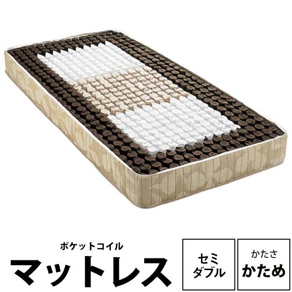 【西川リビング】バランスマットレス(ハードタイプ)セミダブル 幅120×長さ200×高さ25cm