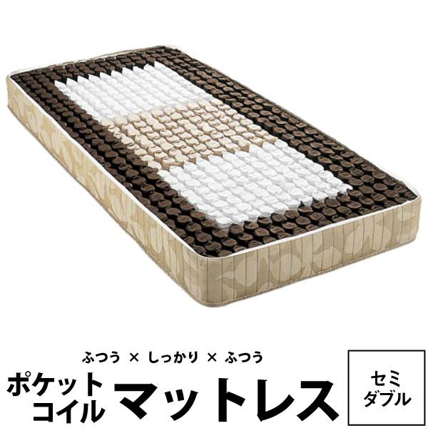 【西川リビング】バランスマットレス(レギュラー&ハード&レギュラー)セミダブル 幅120×長さ200×高さ25cm