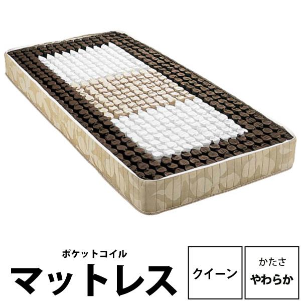 【西川リビング】バランスマットレス(ソフトタイプ)クィーン 幅160×長さ200×高さ25cm
