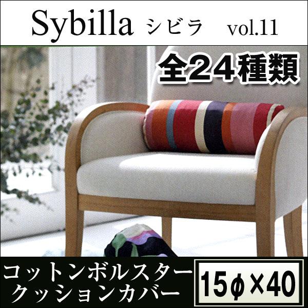 棉花枕枕头 (直径 15 × 40 厘米)