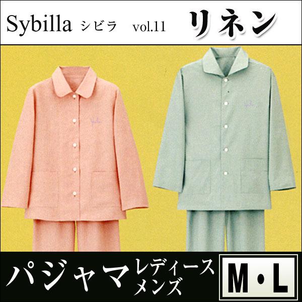 【シビラ~sybilla~】パジャマレディース&メンズ【リネン】(レディースM,L・メンズM,L)