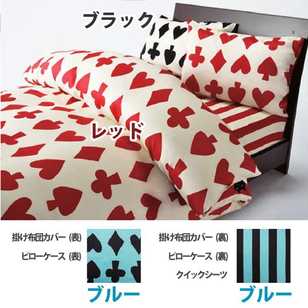 涵盖西川明子 MATANO ~ matanoatuco ~ 枕套 (封面) (65 x 45 厘米) 16 ww ★ 缎子枕套,在日本 ★ MT6652 灯模式
