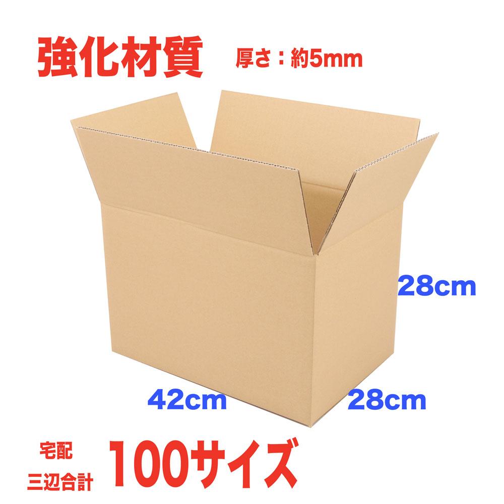 特別セール品 売却 平日のご注文はあす楽対応できます 100サイズダンボール 60枚 420 mm 280 高さ280