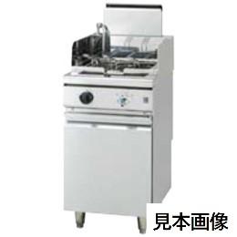 【新品】スパゲッティーボイラー 角カゴ式 タニコー TGSB-45DH 【1年保証】【業務用】