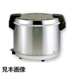 新品 電子ジャー タイガー 1年保証 JHA-540A 大特価!! 業務用 超激安特価