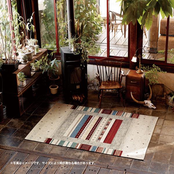 ラグ カーペット 絨毯 ロボ 約200×250cm 【約3畳】 エスニック カジュアル ボタニカル ネイティブ ラグマット