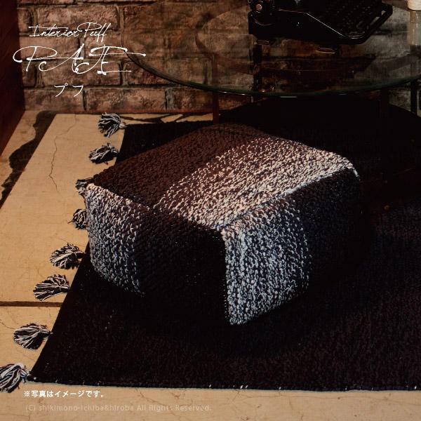 約50×50×25cm グラデキューブがかわいすぎる綿100%プフスツール 椅子がわりにテレビクッションとしてもおすすめ インド綿プフ 四角スツール パート 高品質新品 流行 グラデーション グラデ 塩系インテリア インスタ映え 角型 四角形ビッグクッション キューブクッション