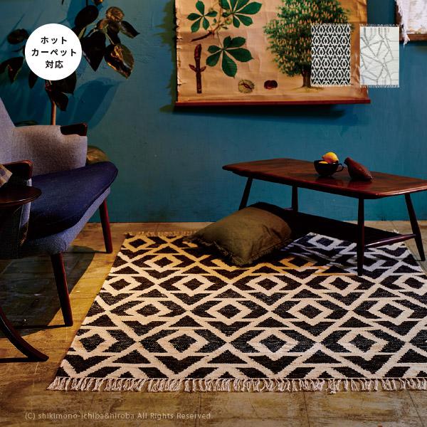 ラグ ラジ RAJ-1813 RAJ-1814 約190×240cm【約3畳】 幾何学模様 ランダム モノトーンインテリア モダン絨毯