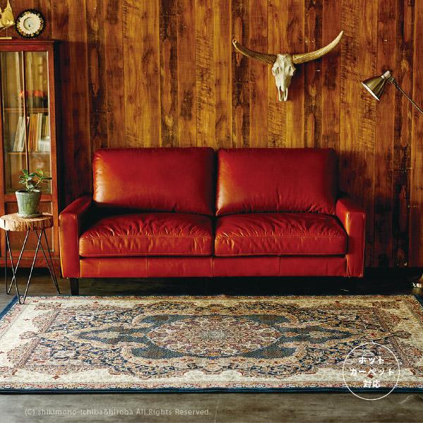 ラグマット プレミオ 約240×240cm【約4畳】 8023-CC2-B ホットカーペットカバー 絨毯 じゅうたん ヨーロピアン