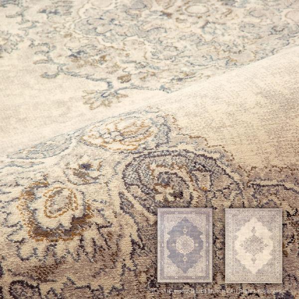 高級カーペット ラグ アウラ 57174 約340×340cm(約7畳半) 洋風 ロココ家具にあう 姫系 フレンチ アンティーク調