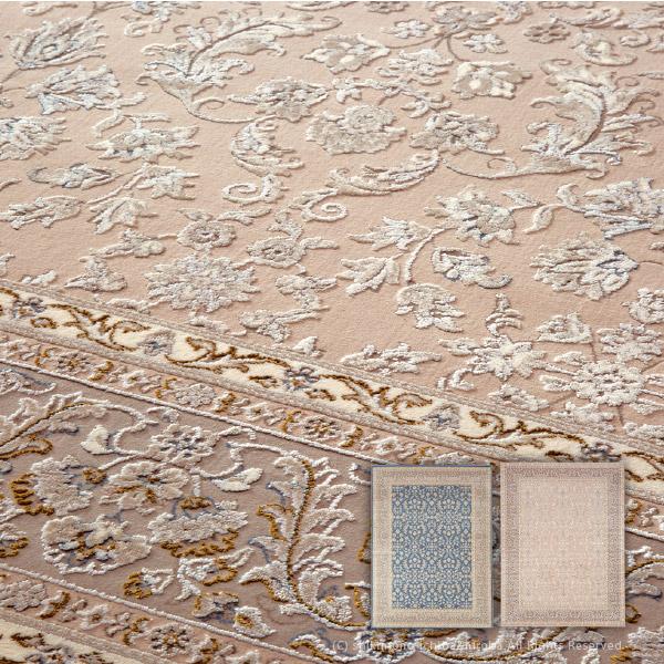 高級カーペット 玄関マット エドヴァン US016 約60×90cm 洋風 洋室に合う シャビー シック フレンチ おしゃれ キャッシュレス 消費者還元事業 ポイント還元5%
