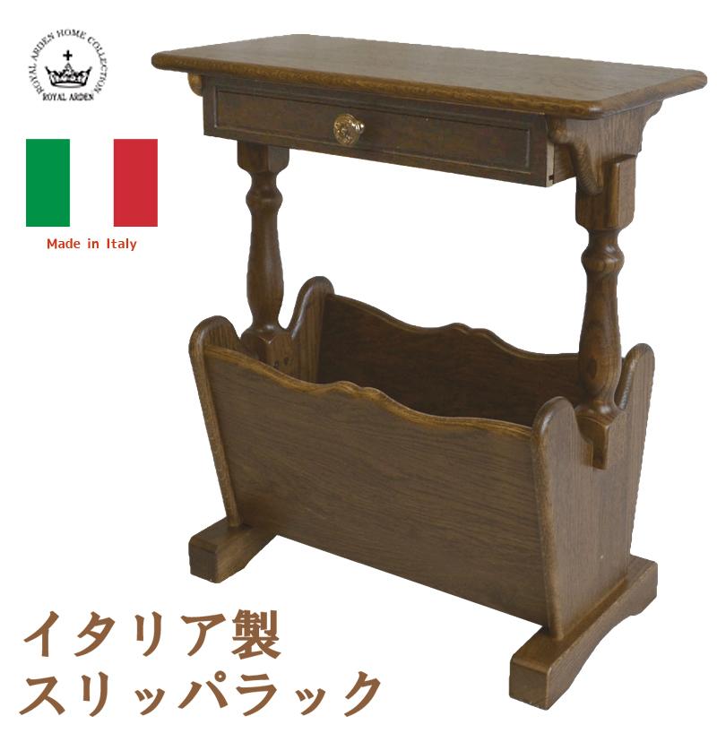 イタリア製 スリッパラック (チェスト) 送料無料