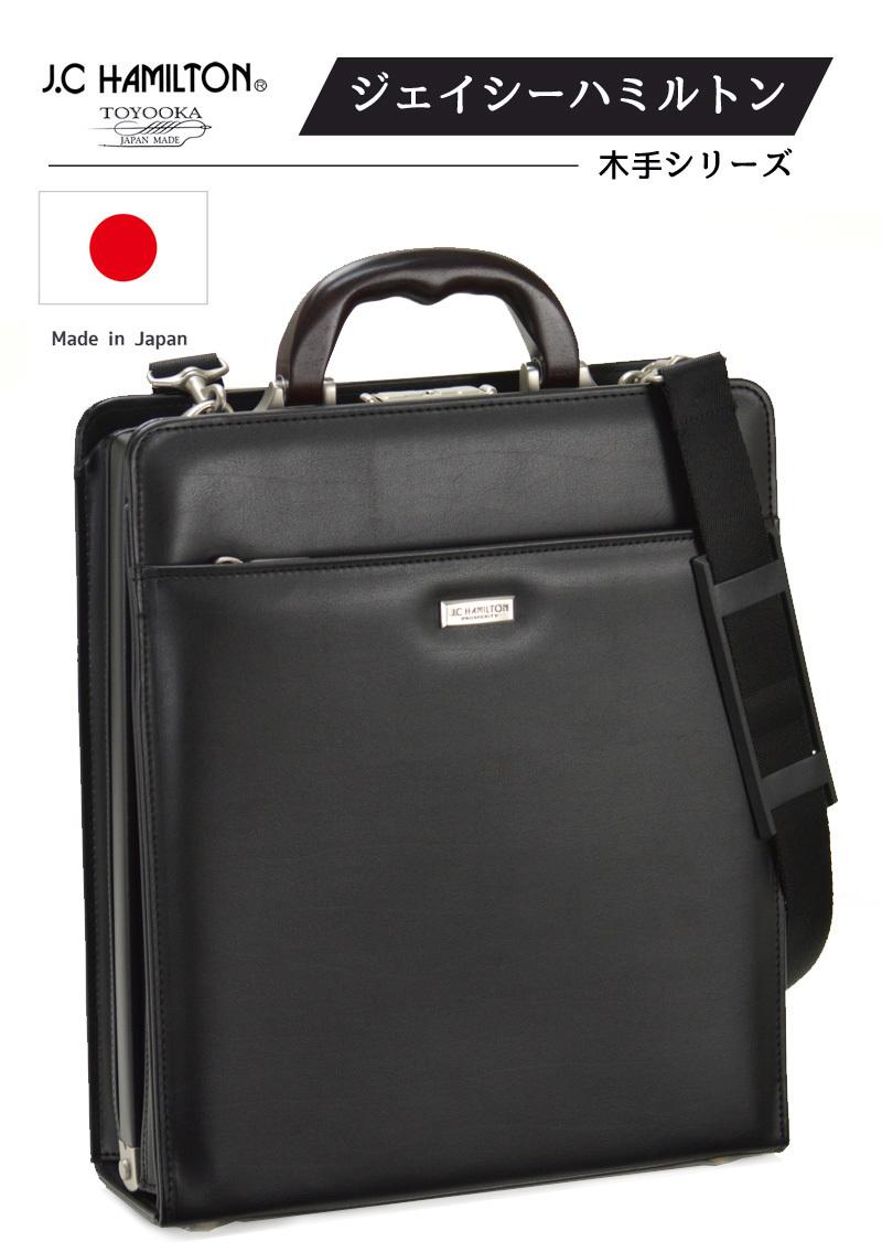 日本製 ジェイシーハルミトン 木手ダレスバック No.22310